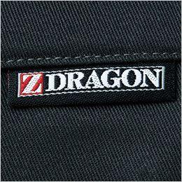 自重堂Z-DRAGON 71216 綿100%レディースカーゴパンツ ワンポイント
