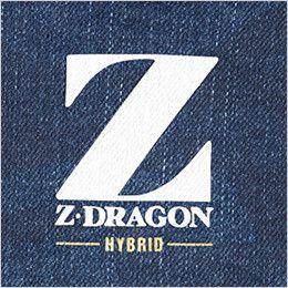 自重堂Z-DRAGON 71600 ストレッチデニムジャンパー プリント