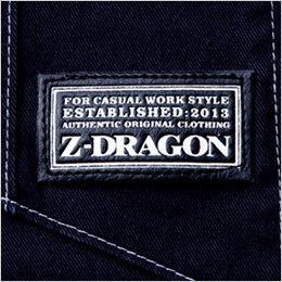 自重堂Z-DRAGON 71700 ストレッチジャンパー[フルハーネス対応] 革ラベル(人口皮革)