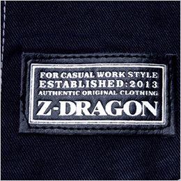 自重堂Z-DRAGON 71702 ストレッチノータックカーゴパンツ フルハーネス対応 革ラベル(人口皮革)