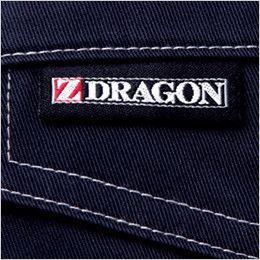 自重堂Z-DRAGON 71702 ストレッチノータックカーゴパンツ フルハーネス対応  ロゴワンポイント