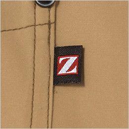 自重堂 74000 [春夏用]Z-DRAGON 空調服 綿100% 長袖ブルゾン ワンポイントのブランドネーム