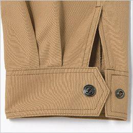 自重堂 74000 [春夏用]Z-DRAGON 空調服 綿100% 長袖ブルゾン 袖口アジャスター