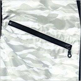 自重堂Z-DRAGON 74070SET [春夏用]空調服セット 迷彩 ベスト ポリ100% ファスナーポケット