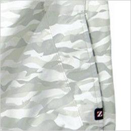 自重堂Z-DRAGON 74070SET [春夏用]空調服セット 迷彩 ベスト ポリ100% ポケット