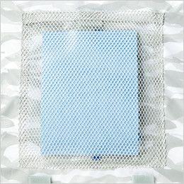 自重堂Z-DRAGON 74070SET [春夏用]空調服セット 迷彩 ベスト ポリ100% 保冷剤用メッシュポケット