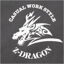 自重堂Z-DRAGON 75004 ストレッチ長袖シャツ 背当てプリント