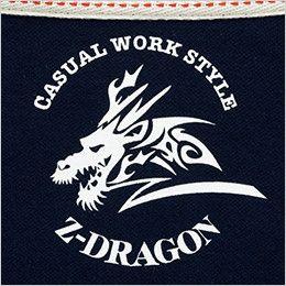 自重堂Z-DRAGON 75114 半袖ポロシャツ(男女兼用) 背当てプリント