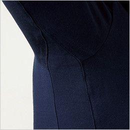 自重堂Z-DRAGON 75114 半袖ポロシャツ(男女兼用) ウイングアーム