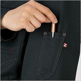 自重堂Z-DRAGON 75200 [春夏用]綿100%長袖ジャンパー(男女兼用) ペン差し