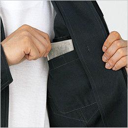 自重堂Z-DRAGON 75200 [春夏用]綿100%長袖ジャンパー(男女兼用) 内ポケット