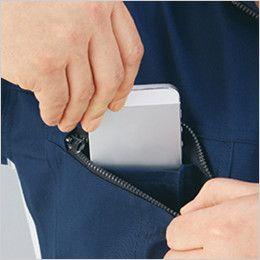自重堂Z-DRAGON 75500 [春夏用]製品制電長袖ジャンパー 携帯電話収納ポケット