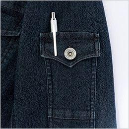 自重堂Z-DRAGON 75600 [春夏用]ストレッチデニム長袖ジャンパー ポケット