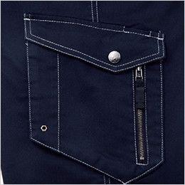 自重堂 75702 [春夏用]Z-DRAGON ストレッチノータックカーゴパンツ フルハーネス対応 カーゴ二重ポケット