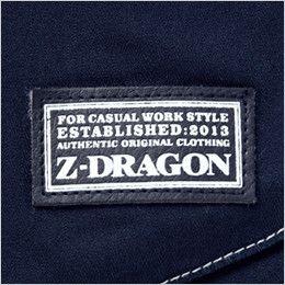 自重堂 75702 [春夏用]Z-DRAGON ストレッチノータックカーゴパンツ フルハーネス対応 Z-DRAGONオリジナル革ラベル(人工皮革)