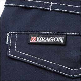 自重堂 75702 [春夏用]Z-DRAGON ストレッチノータックカーゴパンツ フルハーネス対応 ポケット ワンポイント
