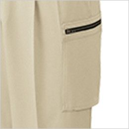自重堂 80202 綿100%ストレッチ ツータックカーゴパンツ ポケット