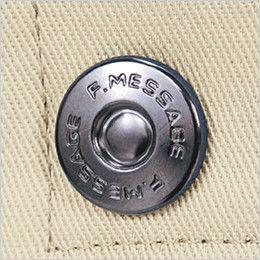 自重堂 80202 綿100%ストレッチ ツータックカーゴパンツ デザインボタン