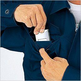 自重堂 84104 エコ 3バリュー 長袖シャツ(JIS T8118適合) 携帯電話収納ポケット