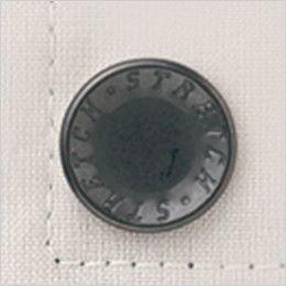 自重堂 85904 まるごとストレッチ 長袖シャツ オリジナルデザインボタン