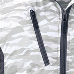 自重堂 87060 [春夏用]空調服 迷彩 長袖ジャケット ポリ100% ファスナーポケット