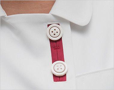 FT4532 ナガイレーベン(nagaileben) フェルネ ナースジャケット(女性用) ボタンが外れにくい玉縁ボタンホール