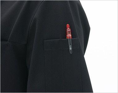 LH6262 ナガイレーベン(nagaileben) ビーズベリー センタージップ ケーシージャケット(男性用) ペン差しポケット