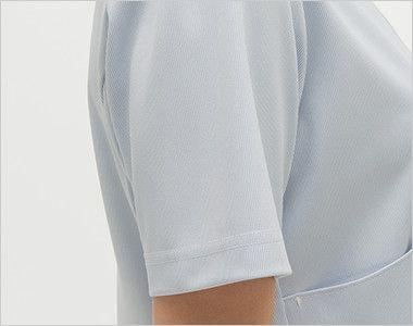 LX4052 ナガイレーベン(nagaileben) スクラブ(女性用) 腕を細くみせてくれるスッキリした袖
