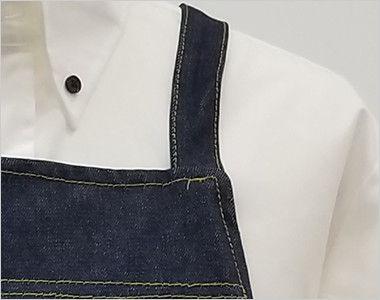 10022 桑和 デニムエプロン(たすき掛け/X型) ステッチがかわいい、すっきりとした肩紐