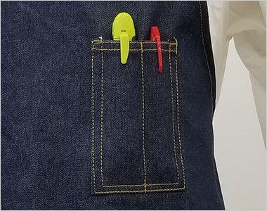 10022 桑和 デニムエプロン(たすき掛け/X型) ペン差しポケットが2つあり、ペンとカッターなどが収納できます