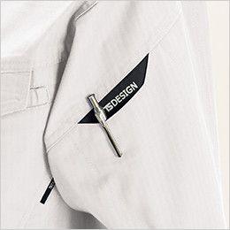 6116 TS DESIGNリップストップ 長袖ジャケット(男女兼用) マルチスリーブポケット