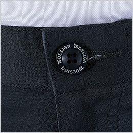 8104 TS DESIGN AIR ACTIVE [春夏用]メンズカーゴパンツ(男性用) フロントボタン