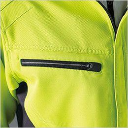 8116 TS DESIGN 製品制電アクティブ長袖ジャケット(JIS T8118適合)(男女兼用) ファスナーポケット