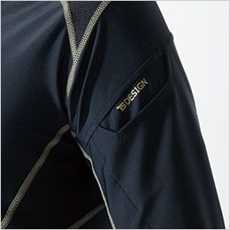 8150 TS DESIGN 接触冷感ハイネックロングスリーブシャツ(男性用) マルチスリーブポケット