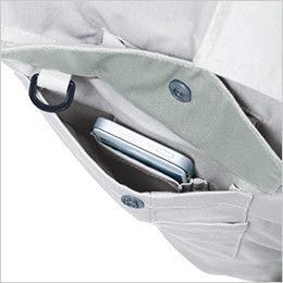 ジーベック 1273 プリーツロンミニハイブリット長袖シャツ  二重構造ポケット