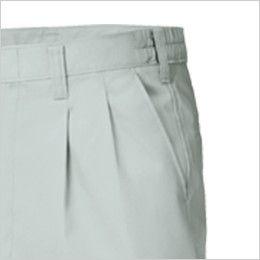 ジーベック 1296 [春夏用]プリーツロンMINI ツータック ラットズボン ポケット