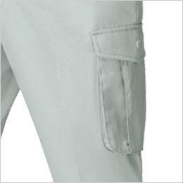 ジーベック 1296 [春夏用]プリーツロンMINI ツータック ラットズボン ラットポケット