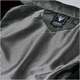 ジーベック 142 軽防寒ブルゾン(男女兼用) 蓄熱保温素材+裏地はトリコット起毛素材