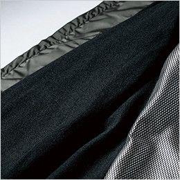 ジーベック 142 軽防寒ブルゾン(男女兼用) 起毛トリコット裏地・蓄熱保温素材使用