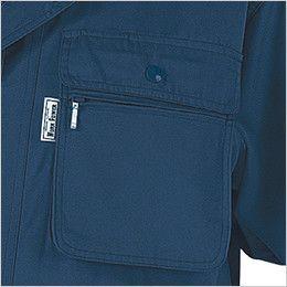 ジーベック 1442 [春夏用]半袖シャツ ファスナーポケット付きのフラップポケット