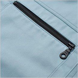 ジーベック 1620 T/Cツイル長袖ブルゾン(男女兼用) ファスナーポケット
