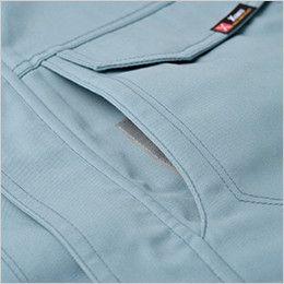 ジーベック 1620 T/Cツイル長袖ブルゾン(男女兼用) フラットポケットとタテ型収納ポケット