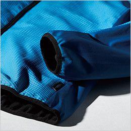 ジーベック 163 ディンプルストレッチ軽防寒ブルゾン(男女兼用) 裾バインダー仕様