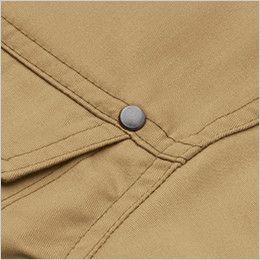 ジーベック 1633 [春夏用]T/Cサマーツイル長袖シャツ(男女兼用) リベット