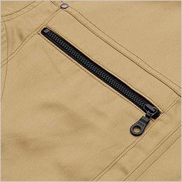 ジーベック 1633 [春夏用]T/Cサマーツイル長袖シャツ(男女兼用) ファスナーポケット