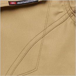 ジーベック 1633 [春夏用]T/Cサマーツイル長袖シャツ(男女兼用) ステッチワーク