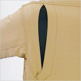 ジーベック 1633 [春夏用]T/Cサマーツイル長袖シャツ(男女兼用) 5cmの伸び幅があるNEWプリーツロン。動きやすくメッシュ素材で通気性UP。