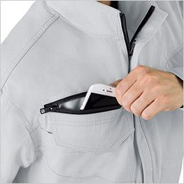 ジーベック 1680 帯電防止ツイルブルゾン(男性用) ファスナーポケット
