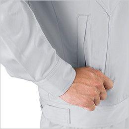 ジーベック 1680 帯電防止ツイルブルゾン(男性用) 逆玉ポケット
