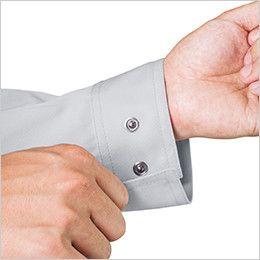 ジーベック 1680 帯電防止ツイルブルゾン(男性用) ボタン隠し仕様